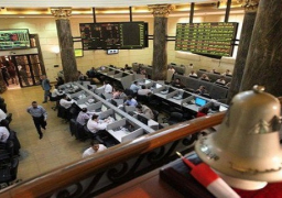 """تباين مؤشرات البورصة بنهاية التعاملات .. و""""السوقي"""" يخسر 1.4 مليار جنيه"""