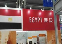 الجناح المصري فى معرض ثقافات الدول الصديقة بالمكسيك يحصل على لقب الأفضل