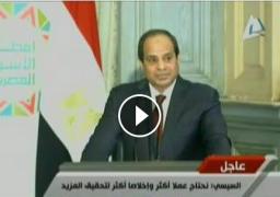 بالفيديو : الرئيس السيسى يحضر حفل إفطار الأسرة المصرية