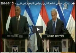 بالفيديو : وزير الخارجية: المفاوضات بين الجانب الفلسطيني والاسرائيلي تهدف لإرساء الحقوق المتبادلة