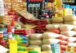 ضخ 130 ألف طن سكر و زيت و أرز في التموين خلال أول أسبوع من ديسمبر