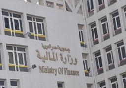 اليوم.. وزارة المالية تطرح أذون خزانة بـ11 مليار جنيه