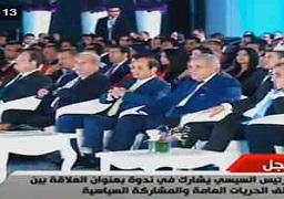 المشاركون بمؤتمر شرم الشيخ يعلنون دعمهم لجهود الرئيس للإصلاح ويشيدون بمبادرة الافراج عن الشباب