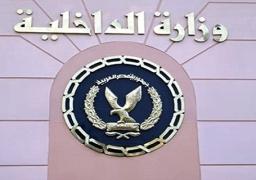 أمن القاهرة يكشف غموض مقتل صيدلي في السلام