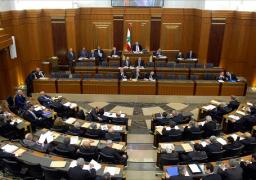جلسة لمجلس النواب اللبنانى الاثنين المقبل لانتخاب رئيس الجمهورية