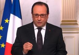 «أولاند» يؤكد التزام فرنسا بحل الدولتين لإنهاء النزاع «الإسرائيلي – الفلسطيني»