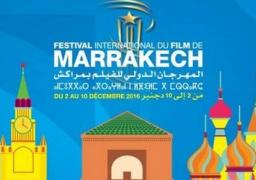 افتتاح الدورة 16 للمهرجان الدولي للفيلم بمراكش