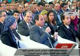 بالفيديو : السيسي يؤكد أن النهوض بمصر يتطلب الإلتزام والتفاني في العمل