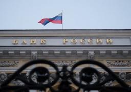 المركزي الروسي ينفي سرقة ملياري روبل من حساباته