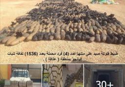 قوات حرس الحدود  توجة ضربة قاصمة للعناصر الإجرامية والمهربين وتجار المواد المخدرة التى تستهدف الإضرار بالأمن القومى المصرى