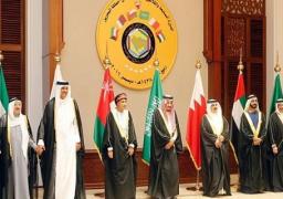 قمة المنامة تستنكر تدخلات إيران وتؤكد تعزيز أمن الخليج