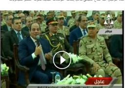 فيديو كلمة الرئيس عبد الفتاح السيسي خلال إفتتاح التوسعات الجديدة بشركة النصر للكيماويات فى ابو رواش
