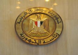 رئاسة الجمهورية تنفي مناقشة أي مقترحات لتوطين الفلسطينيين في سيناء