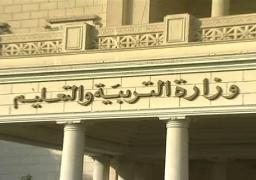 وزارة التعليم تنفي إلغاء مادة التربية الدينية