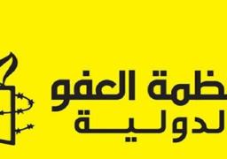 """""""العفو الدولية"""" تطالب اسرائيل باطلاق سراح صحافي فلسطيني"""