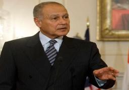 أبو الغيط يتوجه للأردن للمشاركة بالقمة العربية