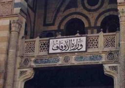 وكيل أوقاف الإسكندرية يؤكد أن الإسلام برئ من تهمة الإرهاب