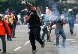 ارتفاع عدد قتلى الاضطرابات في فنزويلا لـ 26