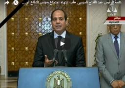 بالفيديو : كلمة الرئيس عبد الفتاح السيسى عقب انتهاء اجتماع مجلس الدفاع الوطنى