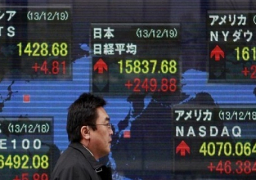 مؤشر نيكى يرتفع 0.55% فى بداية التعاملات لبورصة طوكيو