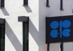 أوبك تمدد خفض إنتاج النفط 9 أشهر