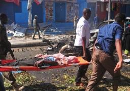 الاتحاد الأفريقى يدين الهجوم الإرهابى فى مقديشو