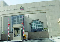 """الامارات تنفي إدارة """"مراكز اعتقال سرية"""" في اليمن"""