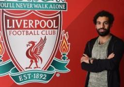 قائد ليفربول: محمد صلاح من أفضل اللاعبين فى العالم وإضافة قوية للفريق