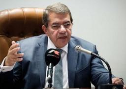 وزير المالية : الانتهاء من منظومة حساب الخزانة الموحد في نوفمبر القادم