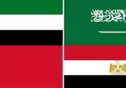 13 مطلبا عربيا لإنهاء مقاطعة قطر