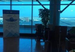 انطلاق فعاليات المؤتمر الإقليمى لأمن الطيران بشرم الشيخ