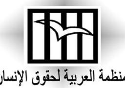 شكوى عاجلة ضد قطر بعد ما فعلته بالحجاج