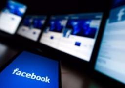 """احذر.. رسالة خبيثة على فيس بوك لخداعك بإمكانية معرفة """"مين زار بروفايلك"""""""