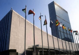 أبناء الجالية العربية ينظمون وقفة أمام الأمم المتحدة بجنيف للتنديد بتمويل قطر للإرهاب