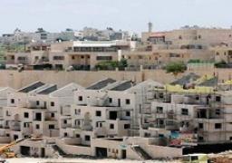 اسرائيل تخطط لبناء أكثر من 1292 وحدة استيطانية بالضفة