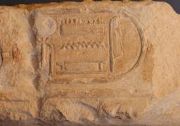 بالصور ..الكشف عن بقايا معبد للملك رمسيس الثاني فى ابوصير
