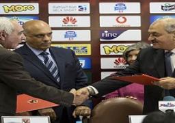 الأهلي يوقع عقد استضافة بطولتي السوبر وكأس الكؤوس الإفريقية لكرة اليد