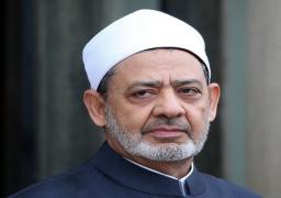 الازهر يدين الهجوم الارهابي الذي استهدف احد المساجد بشمال سيناء