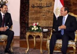 الرئيس السيسي يبحث مع الحريري تطورات الموقف في لبنان