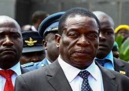 رئيس زيمبابوي الجديد يؤدي اليمين الدستورية اليوم