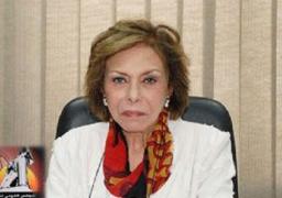 """""""المرأة العربية"""" توقع بروتوكولا مع البنك الأوروبي..الأحد"""