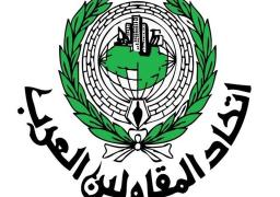 وزير الاسكان يشارك اليوم فى المؤتمر الدولى لاتحاد المقاولين العرب