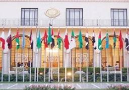 الجامعة العربية تدين التفجير الانتحاري في مقديشيو