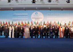 قادة الدول الإسلامية يعلنون القدس الشرقية عاصمة لفلسطين