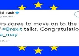 """""""الاوروبي"""" يوافق على بدء المرحلة التالية من """"بريكست"""""""