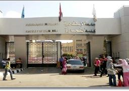 إنشاء لجنة دعم فني للمشروعات البحثية بجامعة الإسكندرية