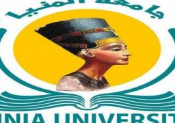 اليوم.. بدء فعاليات أسبوع شباب الجامعات المصرية الأول لمتحدى الإعاقة بالمنيا