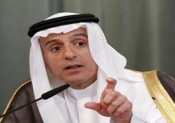 الجبير يطالب بمحاسبة إيران لتدخلاتها في المنطقة