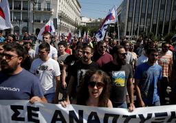 تظاهرات فى أثينا احتجاجا على إجراءات تقشفية