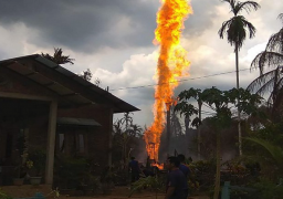 ارتفاع حصيلة ضحايا حريق بئر نفط بإندونيسيا لـ59 قتيلا ومصابا